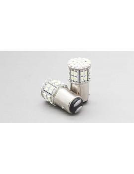 1157 3.2W 50*3020 400LM 6000K Cool White LED Car Brake Light (Pair)